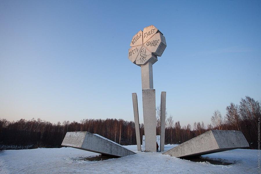 Блокада Ленинграда памятники Дорога жизни