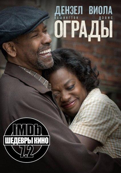 Безусловно, очень сильный фильм, насыщенный диалогами????