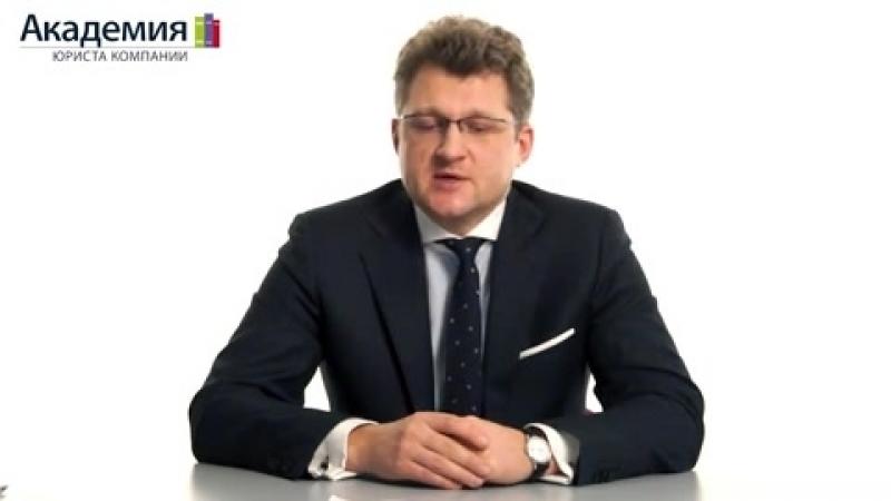 Изменения в ГК РФ в части взыскания компенсации за нарушение исключительных прав (22.01.2015)