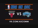 NBA | Bulls VS Magic