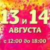 Фестиваль красок ColorFest Москва