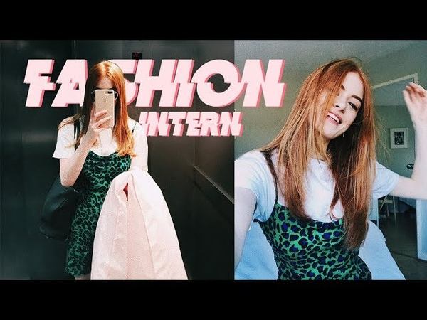 WHAT I WORE THIS WEEK AS A FASHION INTERN! | MsRosieBea