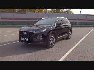 Обзор, тест-драйв нового Hyundai SANTA FE 2019