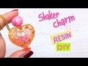Resin Shaker charm Sophie Toffee July's Elves Box DIY Magical Girl