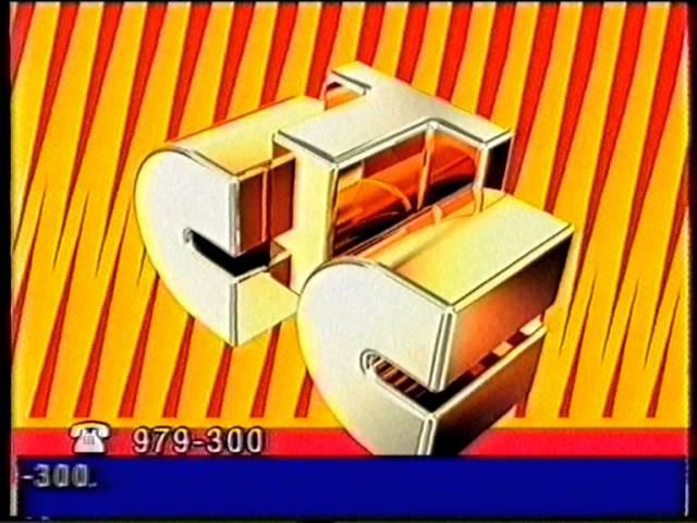 Заставка канала (СТС-Сигма, 21.09.2005) » Freewka.com - Смотреть онлайн в хорощем качестве