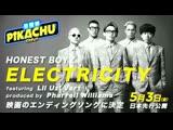 Honest Boyz - Electricity Feat. Lil Uzi Vert