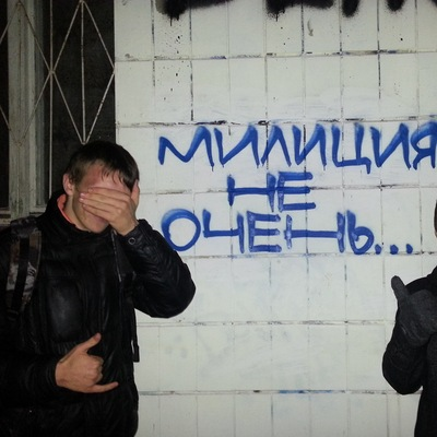 Олег Романчук, 17 декабря , Киев, id40626615