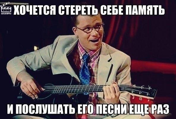 Невероятно смешные и абсурдные песни великого и ужасного Эдуарда Сурового.