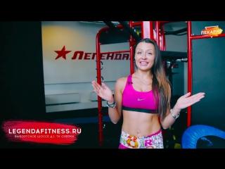 Шоу Пекарня. Домашняя программа тренировок для девушек. ТОП-3 лучшие упражнения.