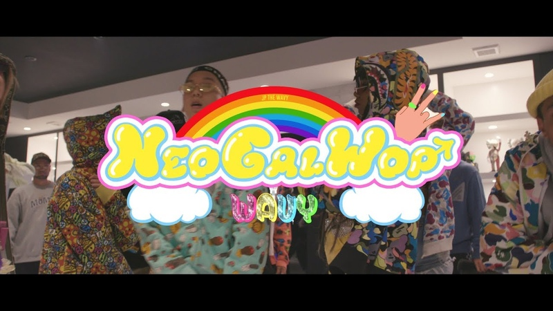 JP THE WAVY Neo Gal Wop Official Music Video