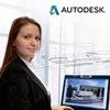 Образовательное сообщество Autodesk