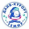 "Дайвинг в Кузбассе | Дайв-курорт ""Темир"""