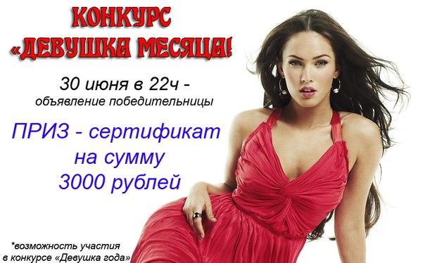 http://cs315917.vk.me/v315917737/5620/tQxYzq2YB2k.jpg