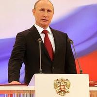 Владимир-Владимирович Путин