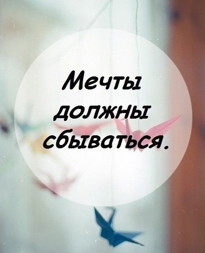 Машуня Мироненко, 25 июля 1985, Львов, id191266709