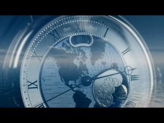 Breguet - Hora Mundi Classic