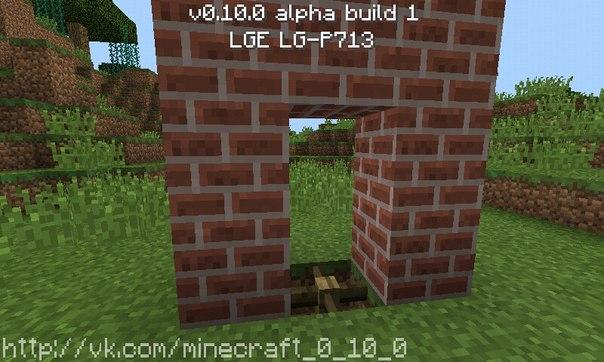 Факты, секреты и советы по Minecraft PE 0.10.0 - Wiki