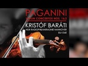 Paganini: Violin Concertos Nos. 1 and 2