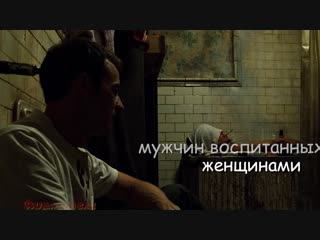 Бойцовский клуб / Fight club (1999).