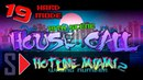 Hotline Miami 2. Wrong number (hard mode) - 19 House Call