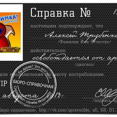 Алексей Трубенков, 17 октября 1986, Конаково, id169325797
