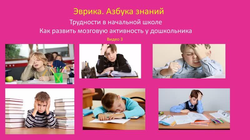 Как развивать мозговую активность у дошкольника