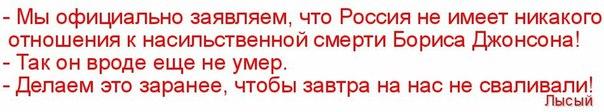 https://pp.userapi.com/c847020/v847020327/523/TTktW5JZB8s.jpg