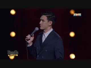 Stand Up: Нурлан Сабуров - Если бы мужики рожали