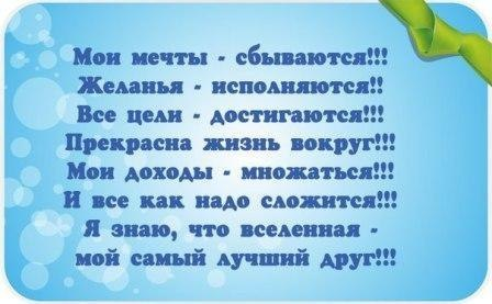 https://pp.vk.me/c319729/v319729635/907e/hBba0SEuUg4.jpg
