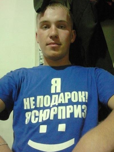 Андрюха Лихоман, 18 февраля , Новосибирск, id59394011