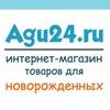 Agu24.ru Товары для новорожденных