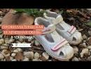 Детская ортопедическая обувь — профилактическая и лечебная. В чём разница?