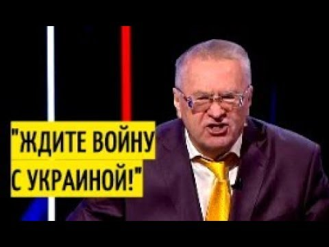 США не ПОЗВОЛЯТ России подняться! БЛЕСТЯЩАЯ речь Жириновского! Ну и кто клоун после этого?!