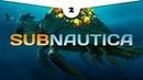 2 Subnautica - делаем себе всякое снаряжение