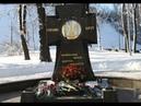 101 річниця Бою під Крутами: церемонія покладання квітів до Пам'ятного хреста Героям Крут