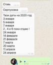 Екатерина Волкова фото #41
