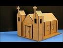 Como hacer una iglesia de cartón 2 cardboard church MUY FÁCIL DE HACER