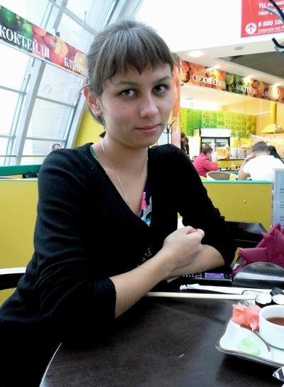 Лилия Валеева, 28 июля 1994, Мамадыш, id91822989