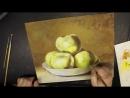 хорошее видео как рисовать яблоки маслом прием одноцветного рисунка