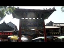 Xi'an Huajuexiang Mosque Documentary 西安清真大寺 20160614
