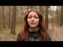 Анна Ахматова - Приходи на меня посмотреть (ВЮД|VK) (by nic1221)