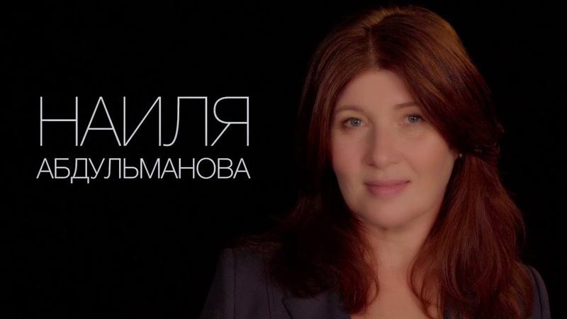 Наиля Абдульманова. Строительный менеджмент. Видео-визитка