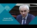 Доцент МПГУ В.Л.Шаповалов на канале Мир 24 об итогах встречи В.Путина и Д.Трампа в Хельсинки