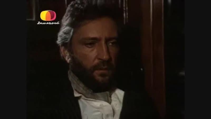 Все реки текут 1990 Австралия драма реж Пино Амента 11 я серия