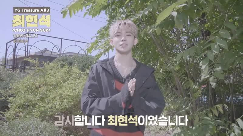 YG보석함ㅣA3 최현석 (CHOI HYUNSUK) 인터뷰 퍼포먼스