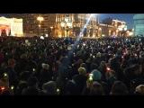 Москва меняется Live- Акция памяти погибших при пожаре в Кемерово