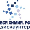 Всяхимия.рф