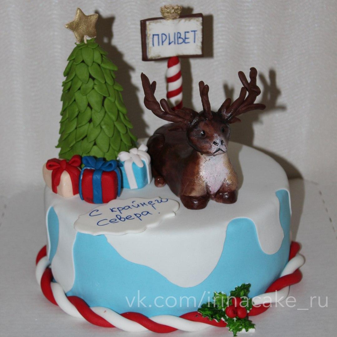 Новогодний торт (Арт. 4)