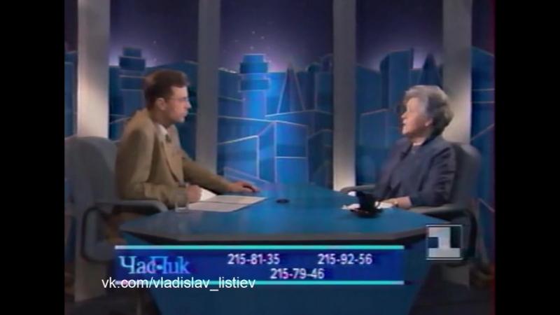 Час Пик Ирина Антонова (15.03.1995)