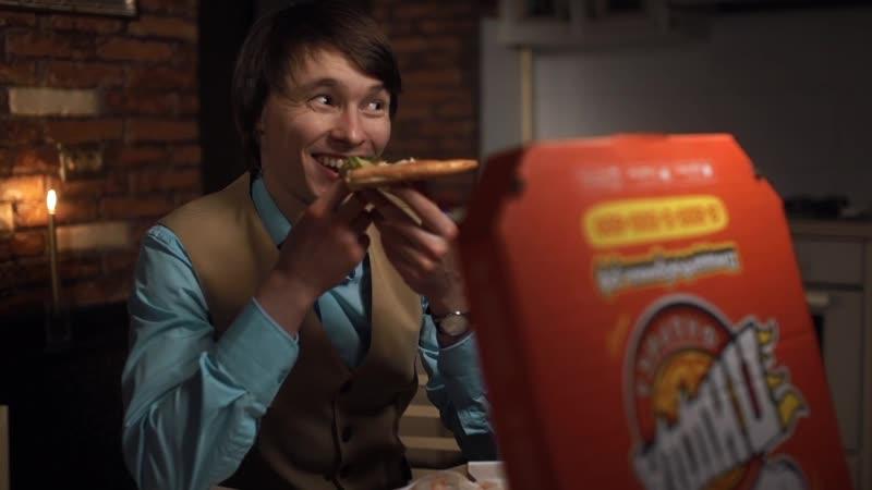 Пицца Жюльен Нежная страсть по французски